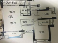 129平3房2厅2卫