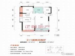 3房2厅2卫87.87平方.jpg