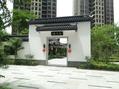 小区中央凉亭兰庭苑入口(小区专家680731)