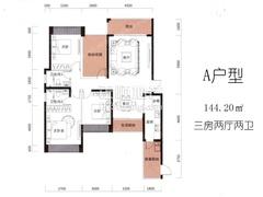 A户型2栋02-30层01房:建筑面积144.5m2(南北通透,三