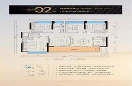 中铁诺德国际 - 户型图