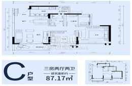 龙光玖龙湖 - 户型图