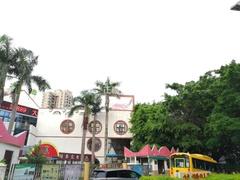 小区内幼儿园