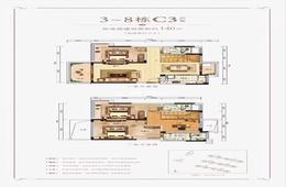 悦澜山 - 户型图