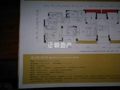 134.88平_meitu_1.jpg