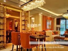 110样板房餐厅.jpg