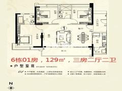 星汇云锦6-01.png