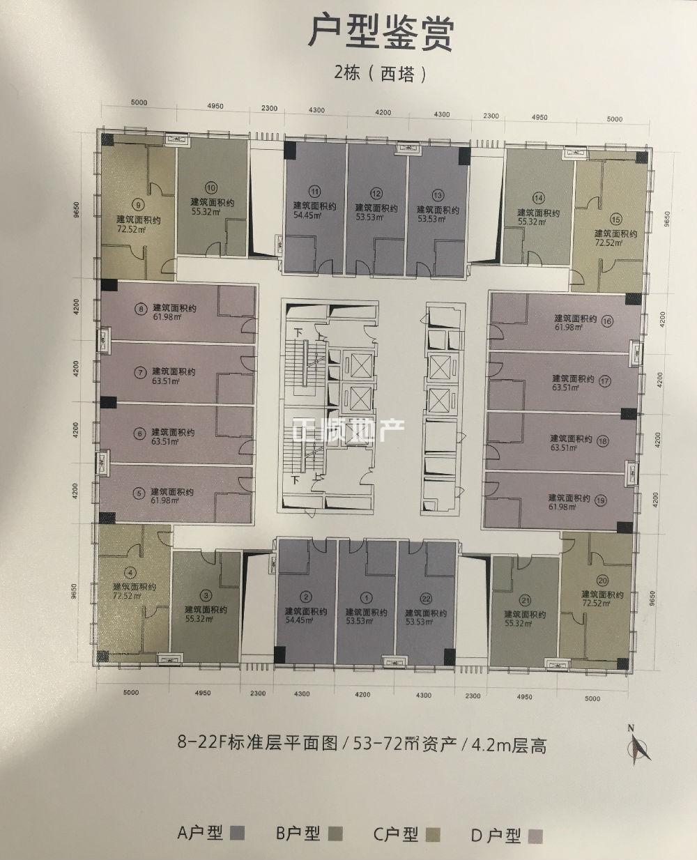 铭泰城市广场 - 户型图