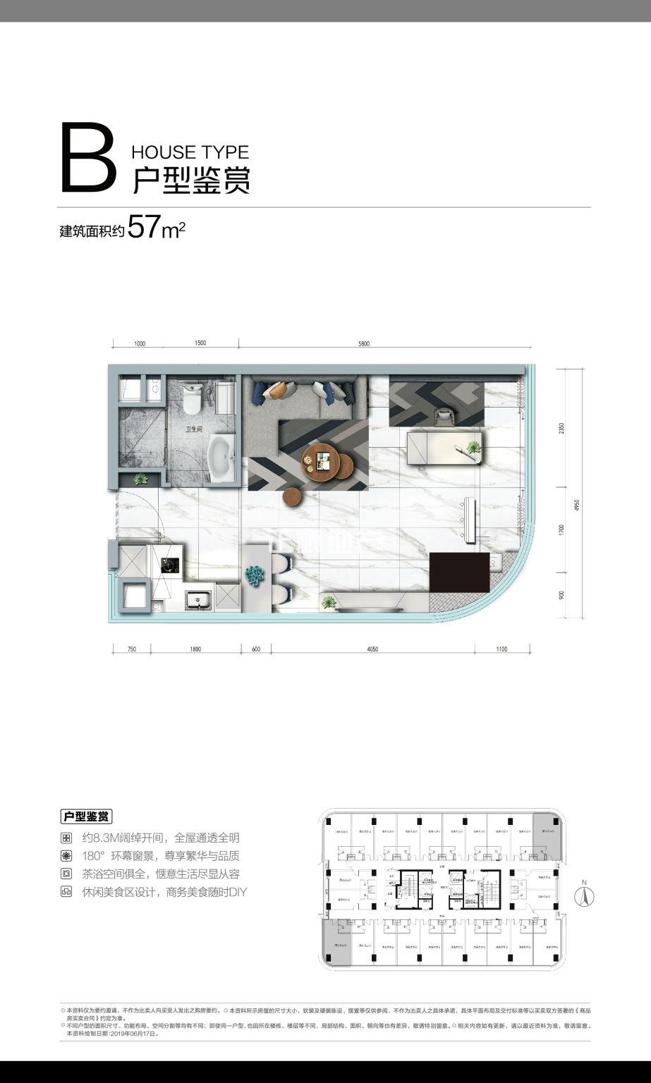 碧桂园臻湾国际 - 户型图