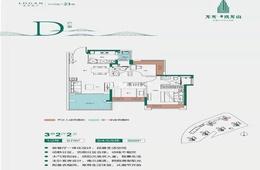 龙光玖龙山 - 户型图