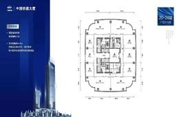 中国铁建大厦 - 户型图
