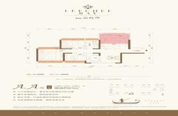 K2荔枝湾 - 户型图