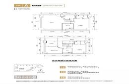 泰禾中央广场 - 户型图