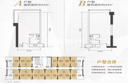 富元广场 - 户型图