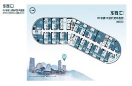 东西汇文艺广场 - 户型图