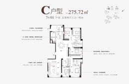 江山赋 - 户型图