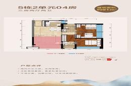 五洲东方墅 - 户型图