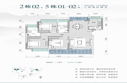 凤凰公馆 - 户型图