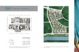 雅居乐国际花园 - 户型图