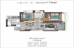恒大悦珑湾 - 户型图