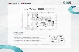 卓越旭辉江屿海 - 户型图