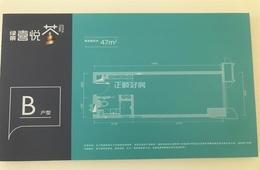 绿景喜悦荟 - 户型图