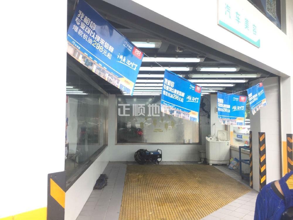 新香洲 苏宁易购旁 银山花园转角楼王商铺  可做大型银行