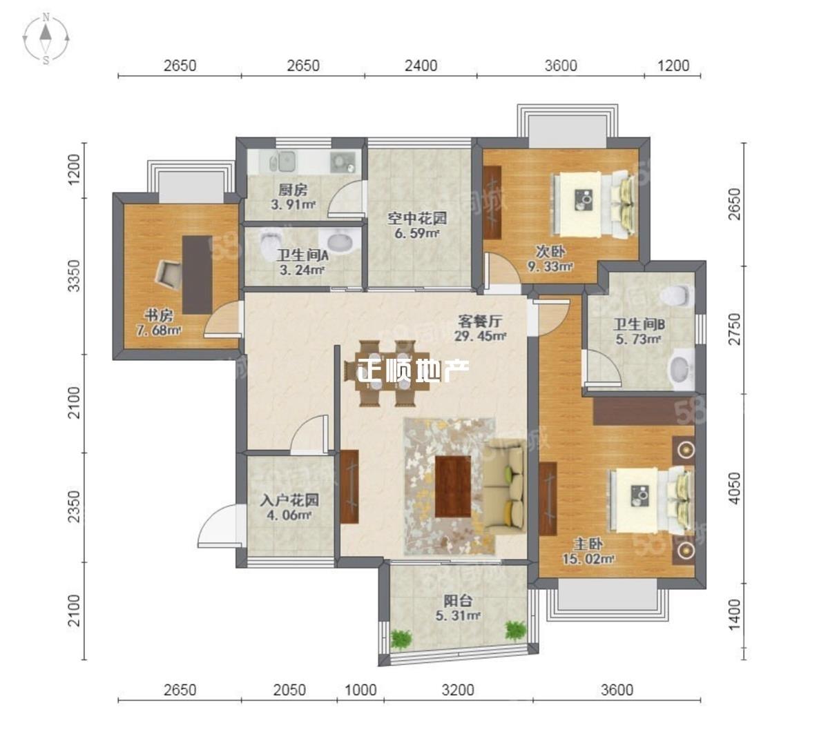 横琴高端住宅  华融琴海湾精装三房出售 性价比超高,和口岸就隔一条路,挨着励骏商