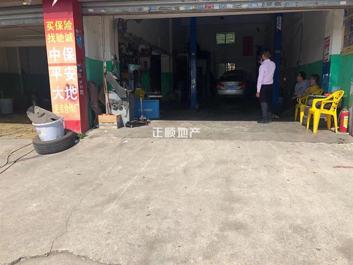 南屏  南泰明湾商铺 84.87平方仅售210万  带租约出售  即买即收租