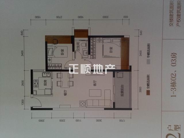 湖心路 鸿泰海半山 2房2厅 朝南 价格低 精装修 可随意发挥