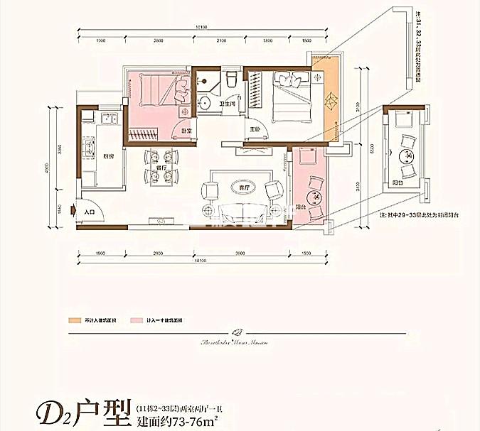 横琴高档住宅,荔枝湾稀缺两房,高楼层,诚意出售