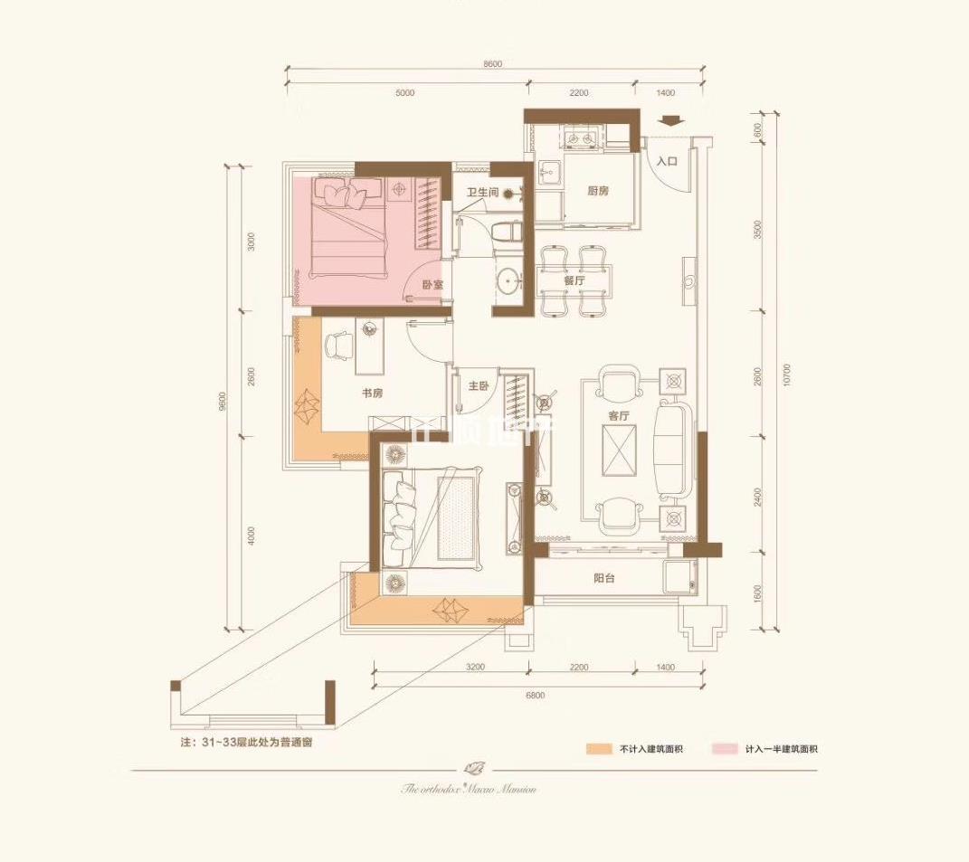 横琴自贸区 近口岸 k2荔枝湾纯住宅小区3房 南向豪华装修