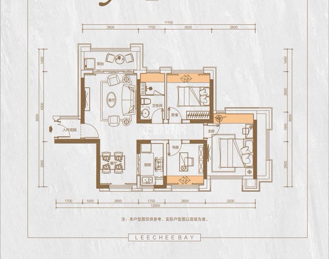 横琴荔枝湾  84平精装3房  家私家电全齐 拎包入住月租4300元