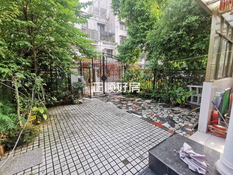 私家花园 总部不要删除