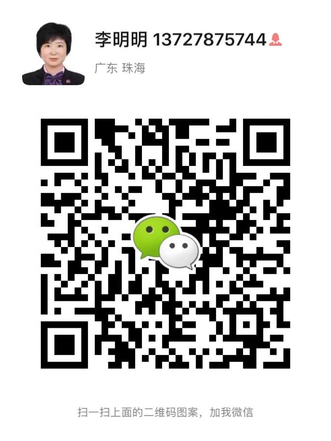 加我微信咨询