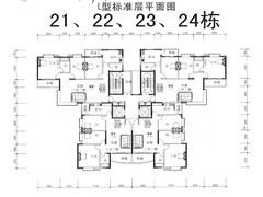21、22、23、24户型图