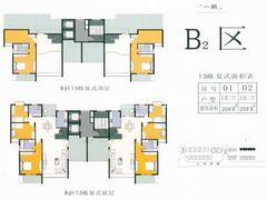 B2区13栋复式