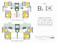 B2区14栋复式