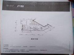 9-07户型复式下层